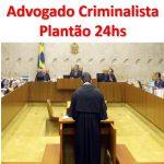 Fórum Criminal da Barra Funda